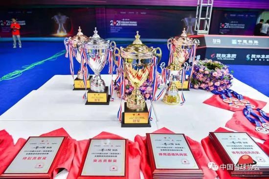 台协杯落幕 田鹏飞率上海队4-2四川队问鼎冠军