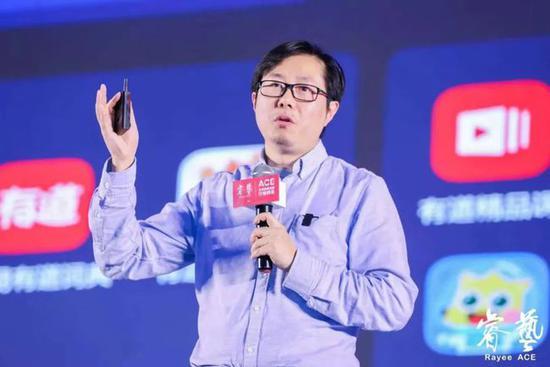 網易有道CEO 周楓