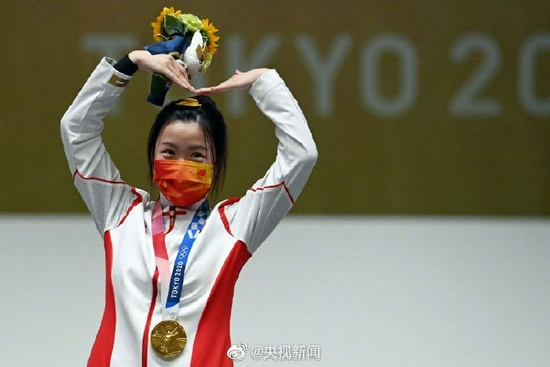 杨倩等26名女运动员被授予全国三八红旗手称号