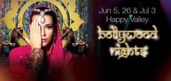 Bollywood庆典派对, 周三继续于跑马地登场
