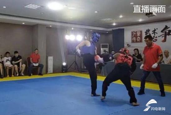 大师靠挥毛笔放倒四名壮汉 临沂武协:系违规办赛
