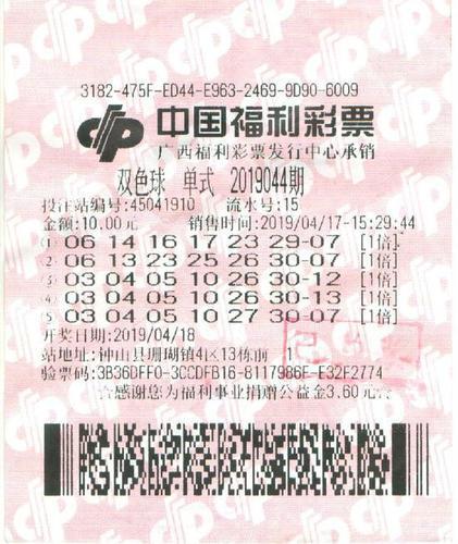 男子10元单守号10期就中福彩595万 先改善生活