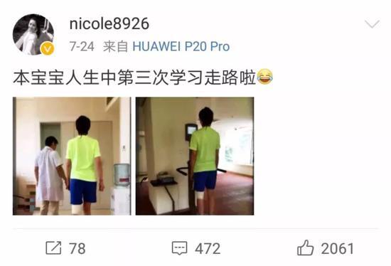 魏秋月经历人生第三次考验 她会打东京奥运吗?