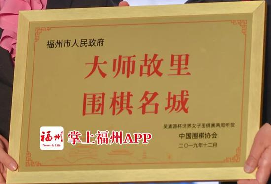 """福州又有新名字 全国唯一""""大师"""