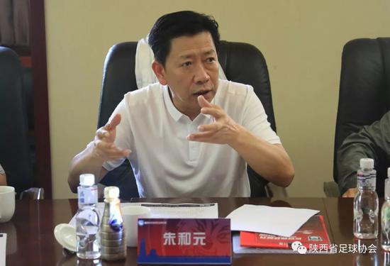 国务院足球部际办联络专员朱和元