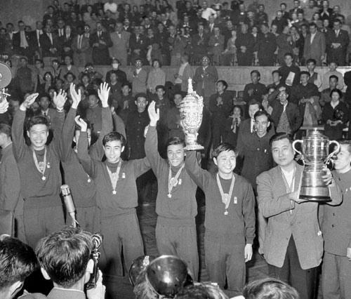 1961年中国男子乒乓球队在第26届世界乒乓球锦标赛男子团体比赛中夺得男子团体世界冠军