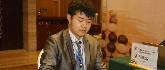 中国围棋协会普及推广部负责人谈马天放夺冠