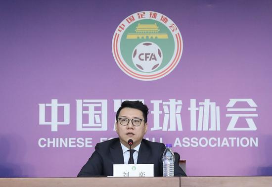 中国足协秘书长刘奕(资料图)。新华社记者曹灿摄