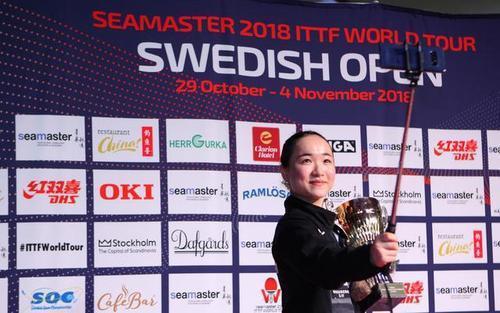 伊藤美诚夺得2018年瑞典公开赛女单冠军