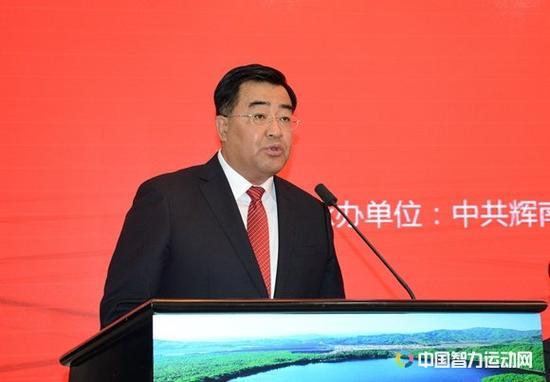 中共通化市委副书记张宝宗发言