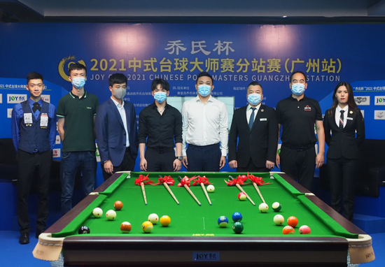 等了半年大师赛终于开战 广州中式台球新启航