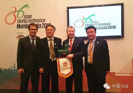 第36届亚洲赛马会议,中国马会代表中国正式成为亚洲赛马联盟成员