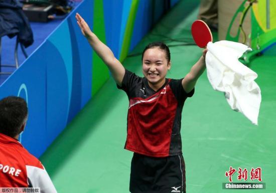 日本选手伊藤美诚祝贺胜利。