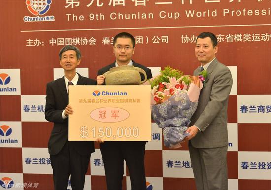 陈耀烨的第一个世界冠军春兰杯