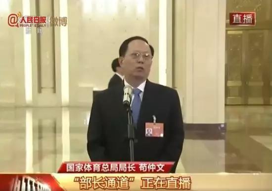 (关于中国足球,苟部长在部长通道讲道:体育总局是监督指导。好啦,话不多说,苟局长行动吧!)