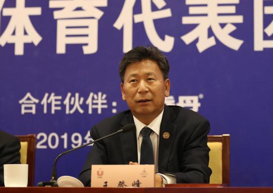 """王登峰:加强和改进学校体育工作需""""跳起来摘苹果"""""""