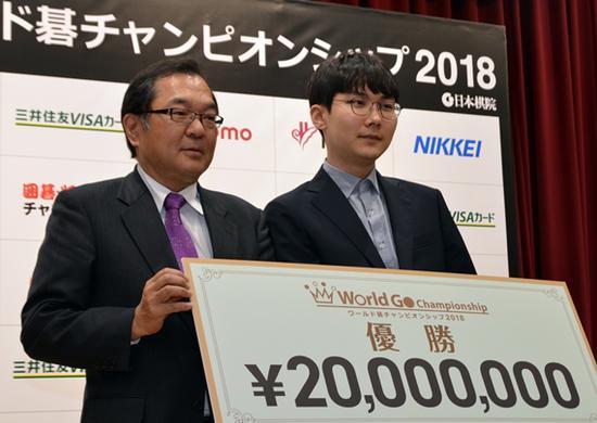 朴廷桓获得2000万日元冠军奖金