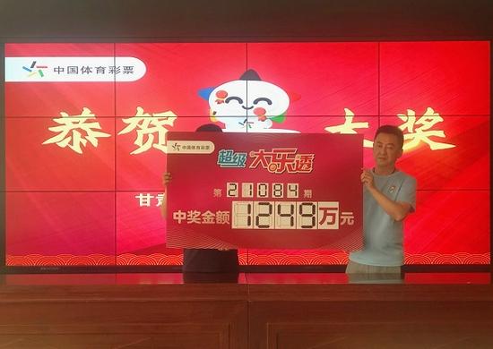老彩民6元喜中大乐透1249万 先向河南捐款30万