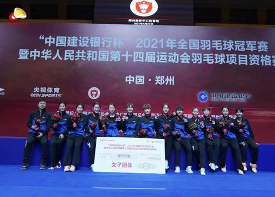 羽球冠军赛浙江3-1福建男团夺冠 湖北问鼎女团