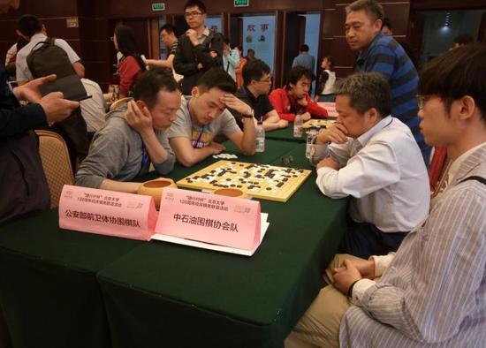 队际赛:中石油围棋协会队胜公安部前卫体协围棋队