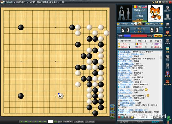 """""""下克上""""!世界AI复赛第4轮ELF双杀Leela Zero"""