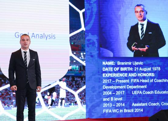 国际足联培训总监布莱尼米尔·尤杰维奇