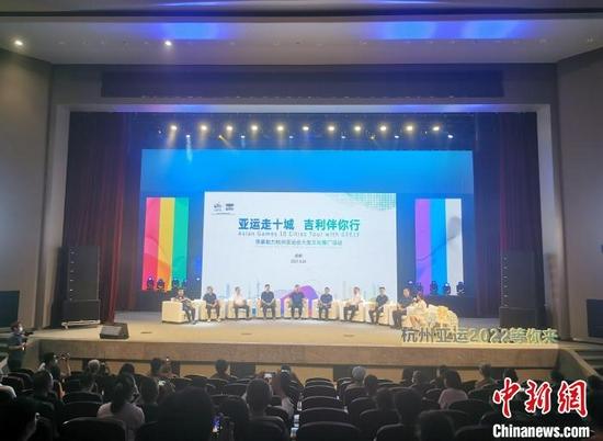 亚运会遇上大运会 杭州成都携手共话国际体育赛事