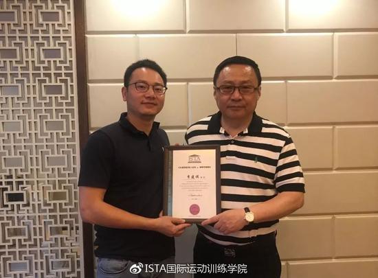 李建设教授与ISTA中国区首席代表刘文汀合影