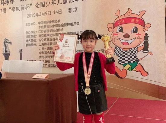 苑芷琳获2019李杯女子8岁组冠军