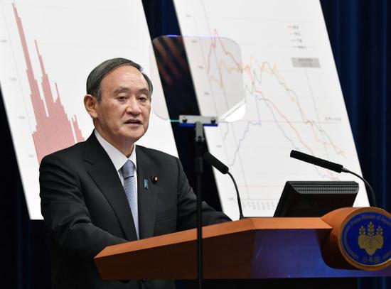 倒计时三个月 东京奥运会仍在应对疫情和流言