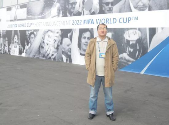 2010年10月30日,笔者在2018与2022世界杯主理国投票现场