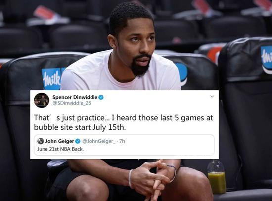官宣!第二大篮球联赛取消,NBA复赛也有变化