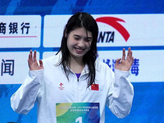 全国游泳冠军赛综述:女将表现突出 新秀可圈可点