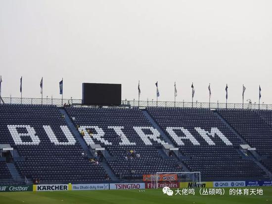 武里南远征随感:足球是城市名片 一点可媲美英超