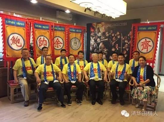 广深港队夺取首届恒业杯冠军