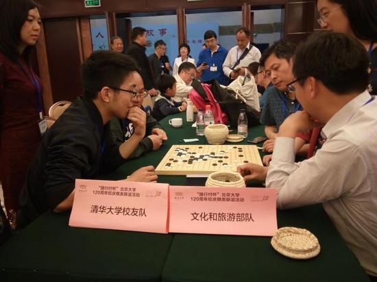 队际赛:清华大学校友队胜文化和旅游部队