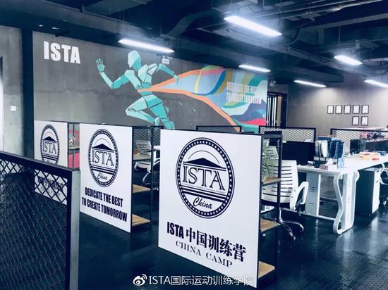ISTA首期国际体适能教练培训厦门站圆满落幕