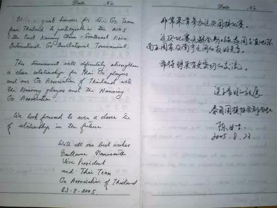广西首位国家级裁判蒋谦:南宁围棋又前进了一步