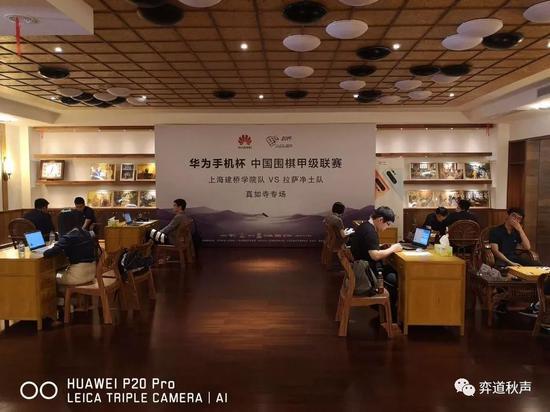 上海建桥学院队主场