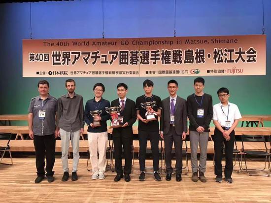 第40届世界围棋业余锦标赛授奖相符影