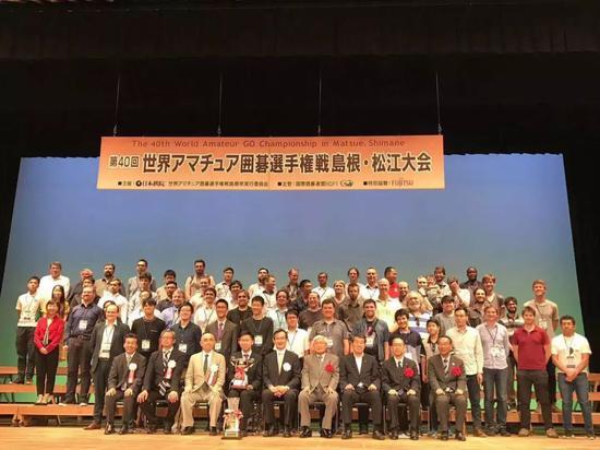 第40届世界围棋业余锦标赛大相符影