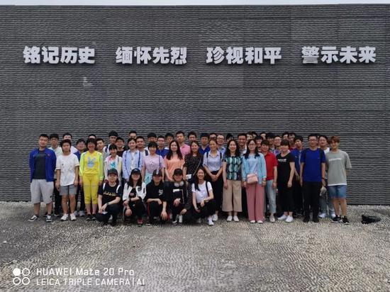 2019年6月国家青少年围棋集训二队工会活动