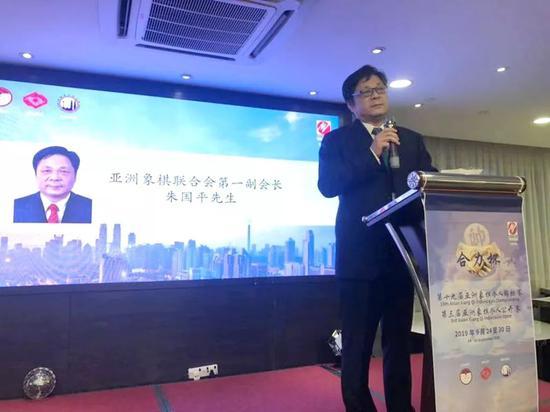 [精彩]亚洲象棋个人锦标赛吉隆坡开幕中国王天一等人出战