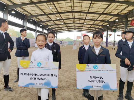 热点:路桥区青少年马术比赛喜获佳绩