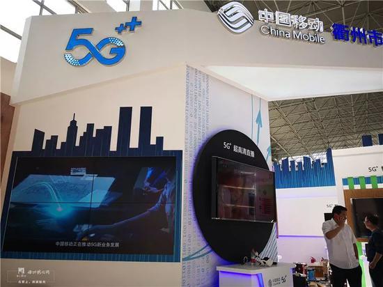 5G+智慧应用特色专区