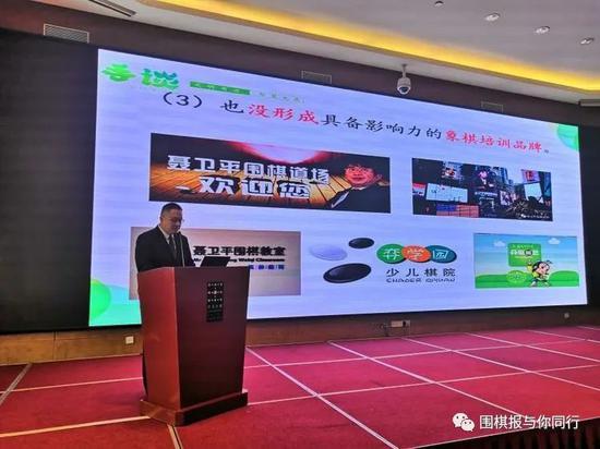 围棋文化公益行讲堂 刘健:AI对围棋培训产业影响