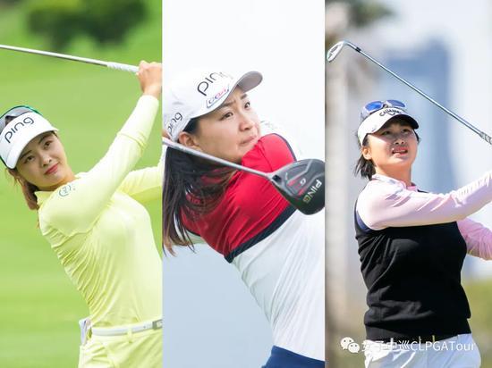 张维维、杜墨含、刘艳获得美国女子公开赛资格