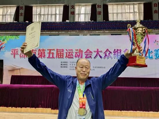 一个农民的象棋人生 55岁李德胜夺平凉运动会冠军