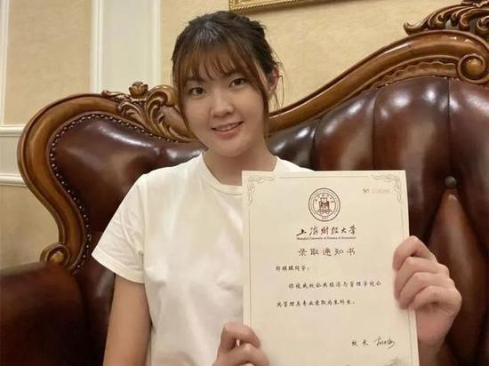 郎祺琪被上海财经大学录取。