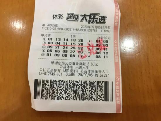 跑步跑出一个一等大奖 90后男子擒大乐透587万